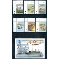 Самолеты Гибралтар 2009 год серия из 6 марок и 1 блока (М)