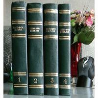 Евгений Пермяк. Собрание сочинений в 4 томах (комплект). указана стоимость 1 тома