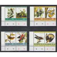 Сент-Винсент Птицы надпечатка SPECIMEN - ОБРАЗЕЦ 1985 год чистая полная серия из 8-ми марок в парах
