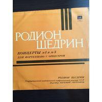 Родион Щедрин. Концерты номер 1 и номер 3 для фортепиано с оркестром.
