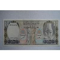 Сирия 500 фунтов образца1992 года UNC p105f