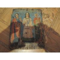 Икона. три святых
