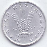 Венгрия, 20 филлеров 1991 года.