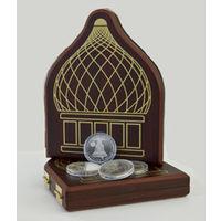 КУПЛЮ   комплект монет    Православные храмы  20р.  или отдельные монеты