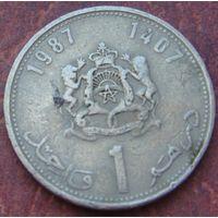 5493:  1 дирхам 1987 Марокко