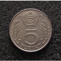 Венгрия, 5 форинтов 1989