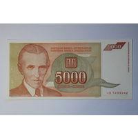 Югославия 5000 динаров 1993 год,  aUNC