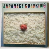 Книга, Japanese Сoloring