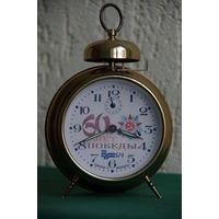 Часы Луч , будильник ( все работает )