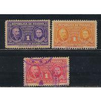 Панама Почтово-налоговая 1942-47 Пьер и Мария Кюри #10,16,27