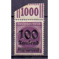 Германия Инфляция НДП Локал Гамбург **,* 1923 г