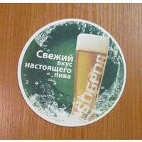 Подставка под пиво Бобров