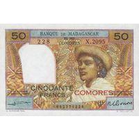 [КОПИЯ] Коморские о-ва 50 франков 1960-1963 г.г.
