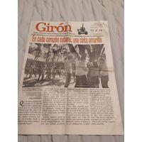 Газета 2013г\1