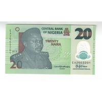 20 найра 2018 года Нигерии