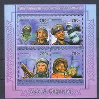 [1382] Того 2011. Космос.Гагарин. МАЛЫЙ ЛИСТ+ БЛОК.