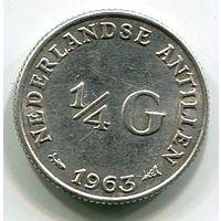 НИДЕРЛАНДСКИЕ АНТИЛЫ - 1/4 ГУЛЬДЕНА 1963