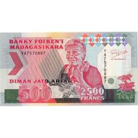 Мадагаскар, 500 ариари (2500 франков) обр. 1993 г., UNC. Не частые