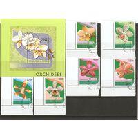 Бенин 1997 Орхидеи полная серия 6 марок+блок