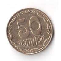 50 копеек 2008 год Украина