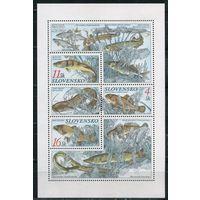 Словакия 1998г. Рыбы Mi 317-319 MNH Фауна