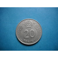 Венгрия 20 форинтов 1984 г.