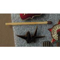 Чёрный журавлик. Япония. Оригами