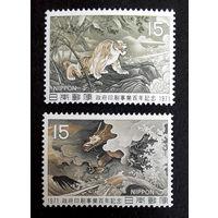 Япония 1971 г. Живопись. Культура. Искусство, полная серия из 2 марок. Чистые #0005-Ч1P1