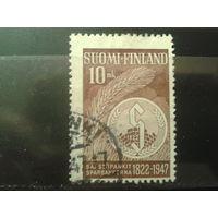 Финляндия 1947 Эмблема сбербанка
