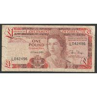 Гибралтар 1 фунт 1983 года. Вариант подписей 2