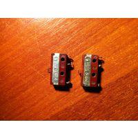 Микропереключатель МП9 (цена за 1шт)