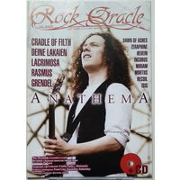 Журнал Rock Oracle / Рок Оракул #4-2007 с CD-диском