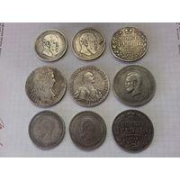 Лот красивых КОПИЙ царских монет