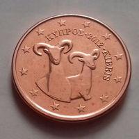 1 евроцент, Кипр 2012 г., AU