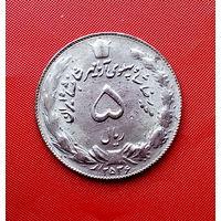 82-14 Иран, 5 риалов 1977 г. Единственное предложение монеты данного года на АУ