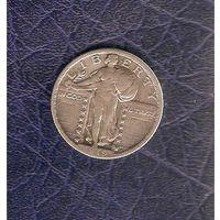25 центов 1919 г. (нечастая)