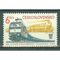 Чехословакия 1982 Mi 2657 (CV 4,0 eur) MNH Транспорт Железная дорога Паровоз Вагон  (ИН