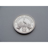 """Уганда. 50 центов 1966 год KM#4 """"Восточно-Африканский журавль"""""""