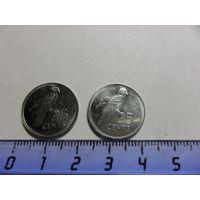 Сейшельские острова (Сейшелы) 25 центов 2007 г.