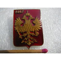 Знак. Герб России. Двуглавый орёл. 1497