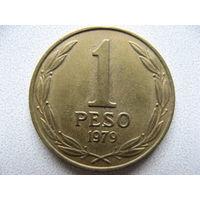 Чили 1 песо 1979 г.