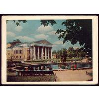 1965 год Калининград Драмтеатр