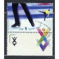 Спорт. Фигурное катание. Израиль. 1997. Одиночка. Чистая