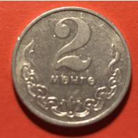 Монголия 2 мунгу 1977