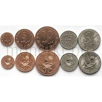 Катар 5 монеты 2012-2016 года.