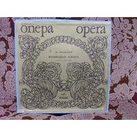 Виниловая пластинка В.МОЦАРТ. Волшебная флейта. Опера. 3LP.