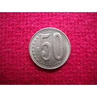 Венесуэла 50 центавос 2009 г.