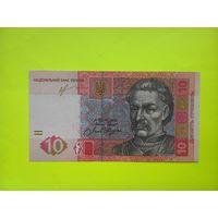10 гривен 2013 год, Сорокин UNC