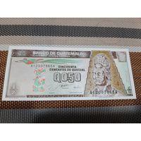Гватемала 1/2 кетцаля