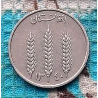 Афганистан 1 афгани 1961 года.